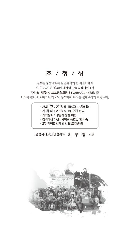 KakaoTalk_20180510_221122801.jpg